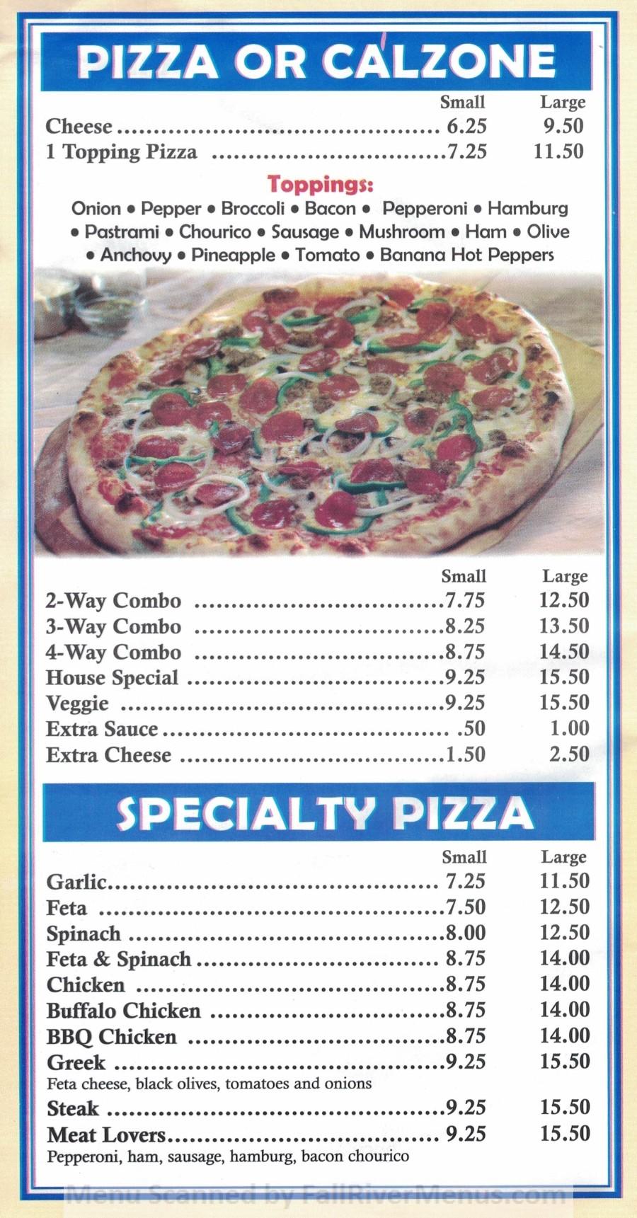 Atlas Pizza  Fall River Restaurants