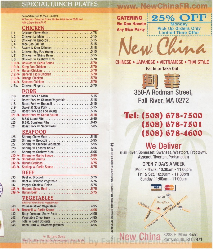 New Chinese Restaurant In Fall River Ma